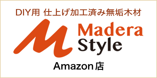 マデラスタイル Amazon店
